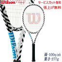 ウィルソン(Wilson)ウルトラ100L BOLD EDITION G2/ULTRA 100L BOLD EDITIO