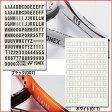 ヨネックス(Yonex)ネームシール(AC746)[M便 1/10][お名前シール 名前シール 防水 おなまえシール ネームシール 名入れ 軟式 ソフト ラケット アルファベット 英語 数字 テープ テニス用品 テニサポ グッズ テニス) 05P03Dec16