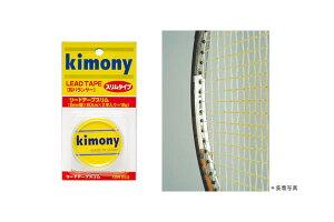 キモニーリードテープスリム(おもり)6mm×60cm×2本入り鉛バランサー KBN263(小物 テニス小物 テニス用品 プレゼント テニサポ グッズ テープ 重り ウェイト ウエイト バランス調整 テニス テニス