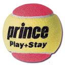 テニス上達グッズ専門店 テニサポで買える「テニスボール★プリンス(Princeステージ 3レッド ボール(ジュニアボール ボール ジュニア 球 練習 屋内 マッサージ スポーツボール テニス練習グッズ テニスボール テニス用品 ジュニア用 練習ボール グッズ テニスグッズ テニサポ 練習用 ジュニアテニス」の画像です。価格は275円になります。