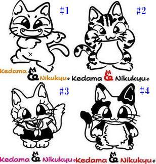 猫ねこ けだま&肉球 メッシュTシャツ♪ かわいい過ぎるって罪?メッシュTシャツ #1!!pt1 ..