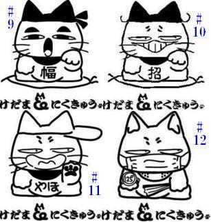 猫ねこ けだま&肉球 ポロシャツ♪ かわいい過ぎるって罪?ポロシャツ #2!! pt1 ..