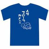 超かわいい魅力的Tシャツdyme pieceTシャツ おもしろTシャツ オリジナルTシャツ#13 pt1 ..