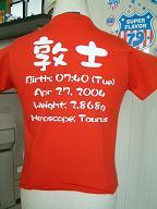 子供服 作る オリジナル名前TシャツB 2色印刷!! pt1 ..