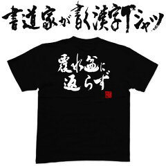 投稿文削除!浜崎あゆみ、非難殺到の二日酔いインスタを書き換えた