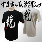 お買い得 Tシャツ
