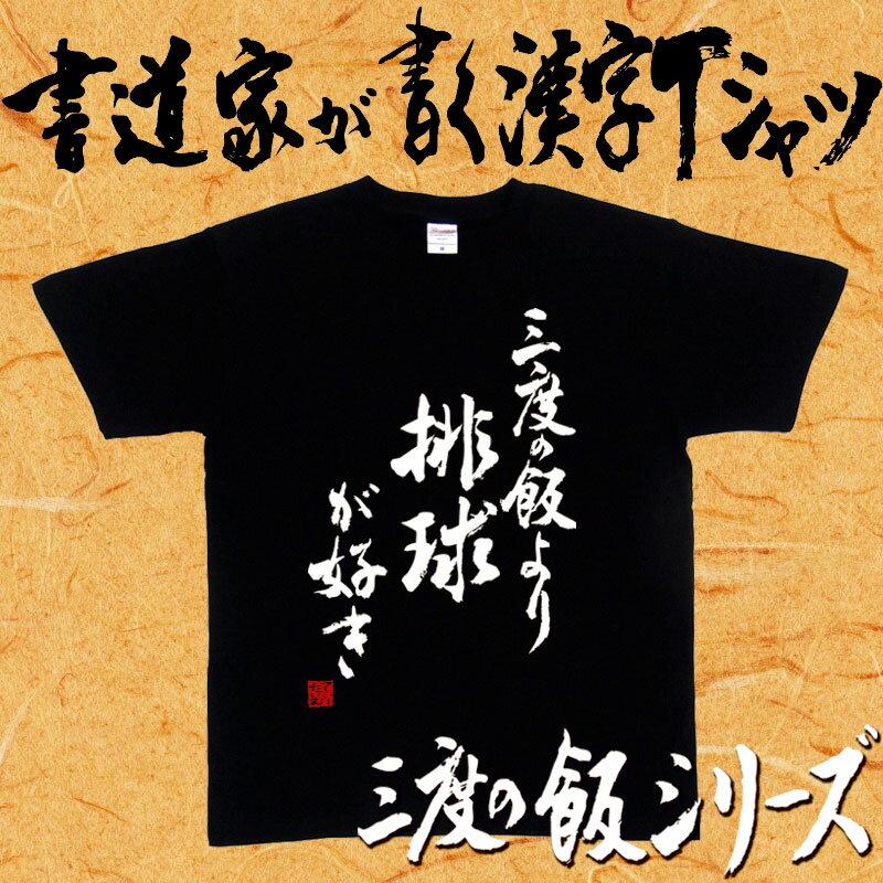 トップス, Tシャツ・カットソー T T T T T2 pt1 ..