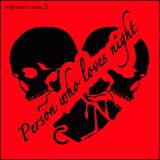 「NightMareTown #03」 T-timeオリジナル おもしろTシャツ デザイナーデザイン ロックなスカル&ハート プリントTシャツ pt1 ..