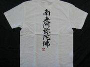 Tシャツ オリジナル プリント プレゼント