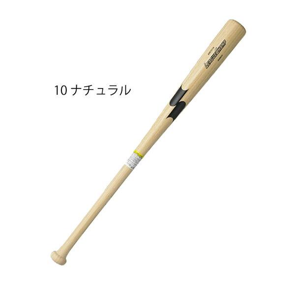 番号シール付き  SSK(エスエスケイ) トレーニングバットリーグチャンプTRAINING野球ベースボールスポーツトレーニングs