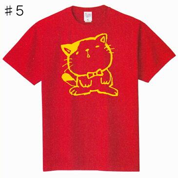 猫のネコによるねこ好きのためのTシャツ ねこ大好きTシャツ#5 pt1 ..