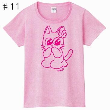 猫のネコによるねこ好きのためのTシャツ ねこ大好きTシャツ#11 pt1 ..