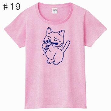 猫のネコによるねこ好きのためのTシャツ ねこ大好きTシャツ#19 pt1 ..