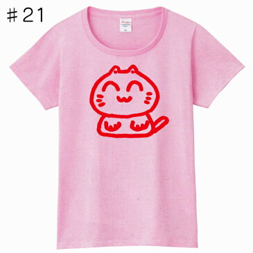 猫のネコによるねこ好きのためのTシャツ ねこ大好きTシャツ#21 pt1 ..
