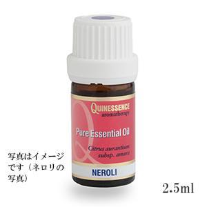 ローズ・オットー (2.5ml) 100% エッセンシャルオイル ( 精油 ・ アロマオイル )