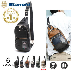 総合1位獲得[公式] ビアンキ ボディバッグ Bianchi ワンショルダーバッグ メンズ レディース PU レザー 革 ブラック 他全6色 TBPI-02 プレゼント ギフト 母の日 父の日