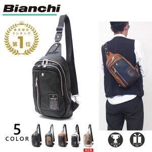 総合1位 [直営店限定色/公式] ビアンキ ボディバッグ 大容量 ワンショルダーバッグ メンズ レディース PU レザー 革 ブラック 他全6色 Bianchi TBPI-12 プレゼント ギフト