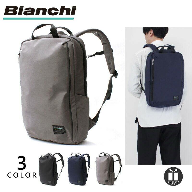 ビアンキリュックメンズブランドリュックサックビジネスバッグ薄型撥水ナイロン軽量軽いシンプルきれいめかっこいい大人レディース[公式]BianchiTBNY-04新生活プレゼントギフト