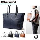 [新作/公式]ビアンキトートバッグB4A4タブレットPCノートパソコン収納Bianchiバッグ鞄メンズ通勤PUレザー革TBPI-23プレゼントギフト