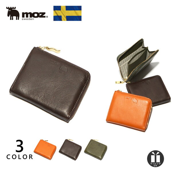 公式 モズ財布レディースミニ財布L字ファスナーかわいい本革レザーメンズ人気ブランドフロックFlock北欧mozZNWF-860