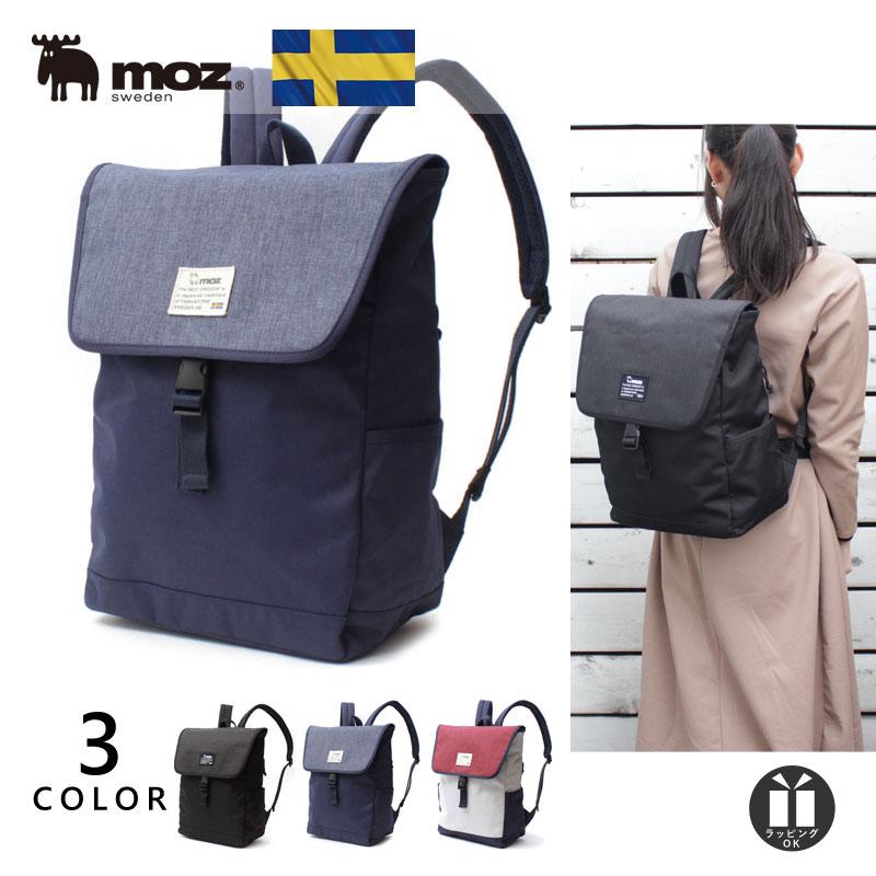 レディースバッグ, バックパック・リュック  A4 B4 moz 3 ZZEI-12