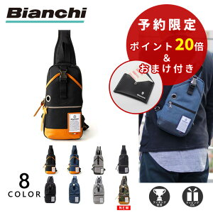 ビアンキボディバッグBianchiNBTC-01メンズレディースショルダーバッグカバン