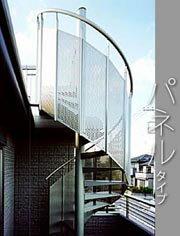 らせん階段 KDスパイラル パンチングパネルタイプ 段板巾750【送料込み】