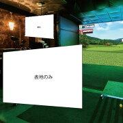 帆布ゴルフスクリーンシート表地1枚幅3Mまで