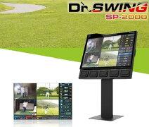 ゴルフスイング解析機SP-2000