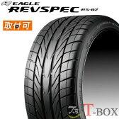 GOOD YEAR (グッドイヤー)EAGLE REVSPEC RS-02 165/55R14 72V サマータイヤ イーグル レヴスペック アールエス ゼロツー