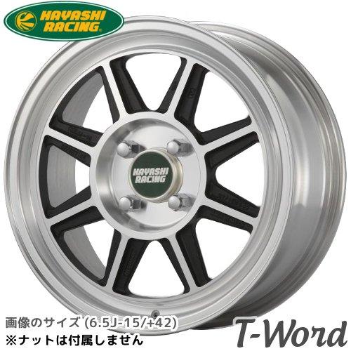 タイヤ・ホイール, ホイール HAYASHI RACINGSTREET TYPE STF13inch 5.0J PCD:100 :4H :