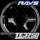 RAYS VOLK RACING TE37SB tourer 17inch 6.5J PCD:139.7 穴数:6H カラー: BD レイズ ボルクレーシング