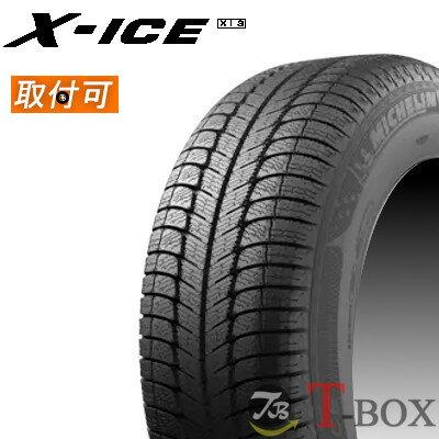 タイヤ・ホイール, スタッドレスタイヤ 2019MICHELIN ()X-ICE XI3 18555R16