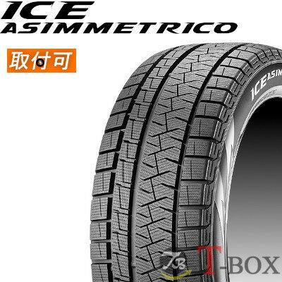 タイヤ交換対象 正規品4本セット価格205/65R16PIRELLIピレリスタッドレスタイヤICEASIMMETRICO