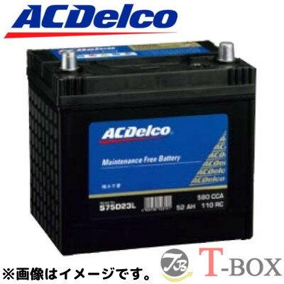 ACDelco(ACデルコ)SMF80D26R日本車用バッテリー補水不要(メンテナンスフリー)