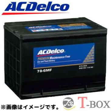 AC Delco (ACデルコ) 75-6MF 米国車用バッテリー 補水不要(メンテナンスフリー) ビュイック:リーガル/ロードマスター シボレー:カマロ/コルベット クライスラー:ストラトス サターン:オーラ などに