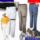 le coq golf(ルコック) sunscreen SOFT AIR ベンチレーションパンツ