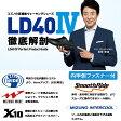 Mizuno/ミズノ LD40  ウォーキングシューズ(メンズ)