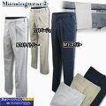 マンシングウェア(Munsingwear)Motion3D先染めチェックパンツ
