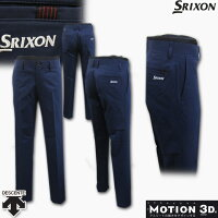 SRIXONbyDESCENTE(スリクソン)Motion3Dはっ水stretchパンツ