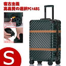 Uniwalkerスーツケース超軽量キャリーバッグ復古主義【1年修理保証】キャリーケースTSAロックPC+ABSトランク静音8輪s型機内持込可