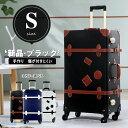 半額【1年修理保証】 Uniwalker スーツケース 機内...