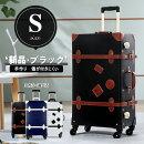 Uniwalkerトランクケーススーツケースキャリーケース四輪超軽量おしゃれ復古主義ファッションパターンかわいいs型国内・国際線機内持込可