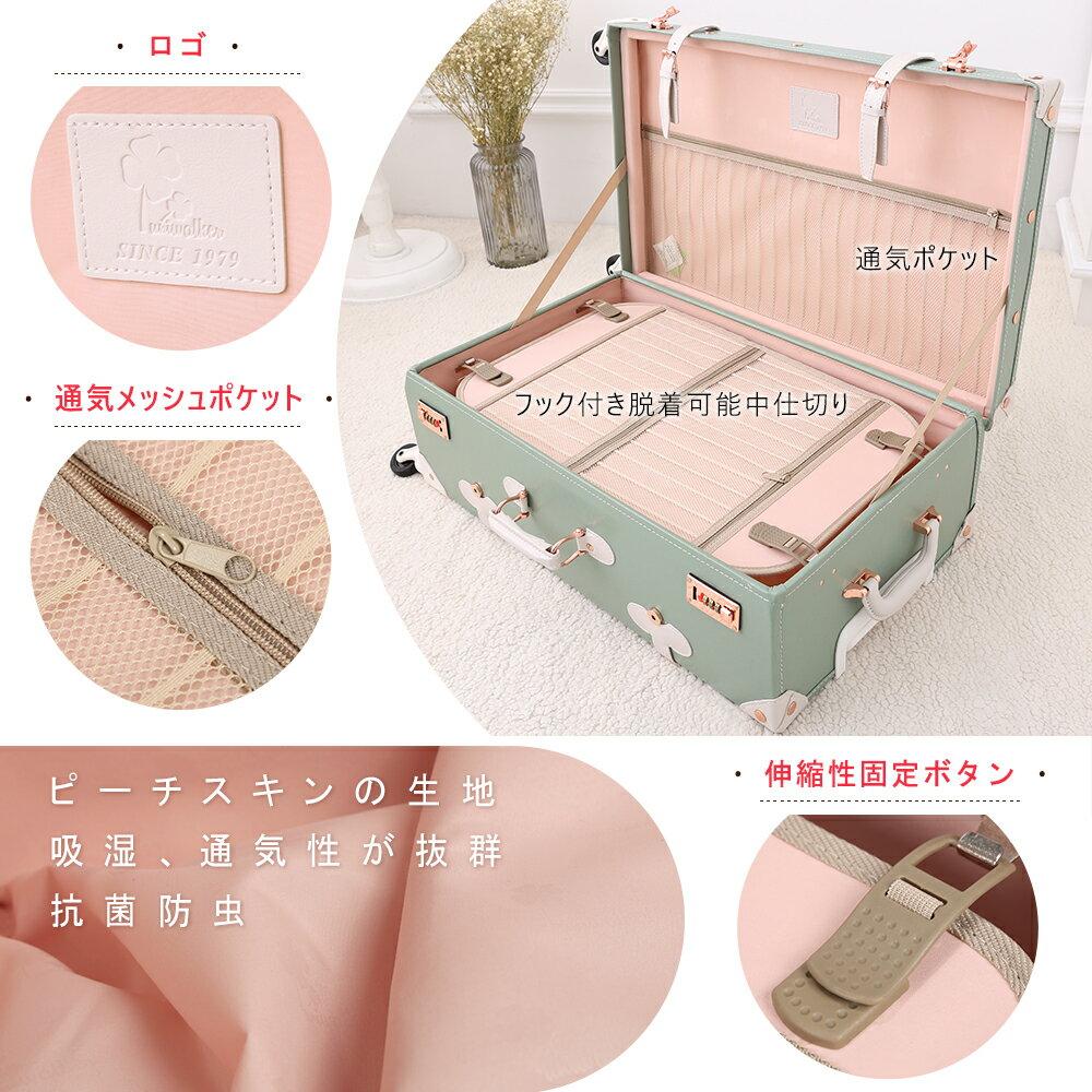 半額 Uniwalker T-you キャリーケース かわいい スーツケース キャリーケース lサイズ 6050c-lサイズ 四輪 静音 軽量 大型 54リットル キャリーバック トランクケース