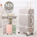 【★半額】Uniwalker キャリーケース かわいい スーツケース ...