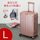 UniwalkerスーツケースキャリーバッグアルミフレームABS+PC超軽量TSAロック旅行バッグトランク4輪LMサイズ