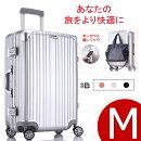 UniwalkerスーツケースキャリーバッグアルミフレームABS+PC超軽量TSAロック旅行バッグトランク4輪Mサイズ