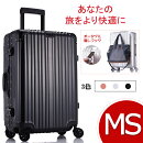 UniwalkerスーツケースキャリーバッグアルミフレームABS+PC超軽量TSAロック旅行バッグトランク4輪MSサイズ