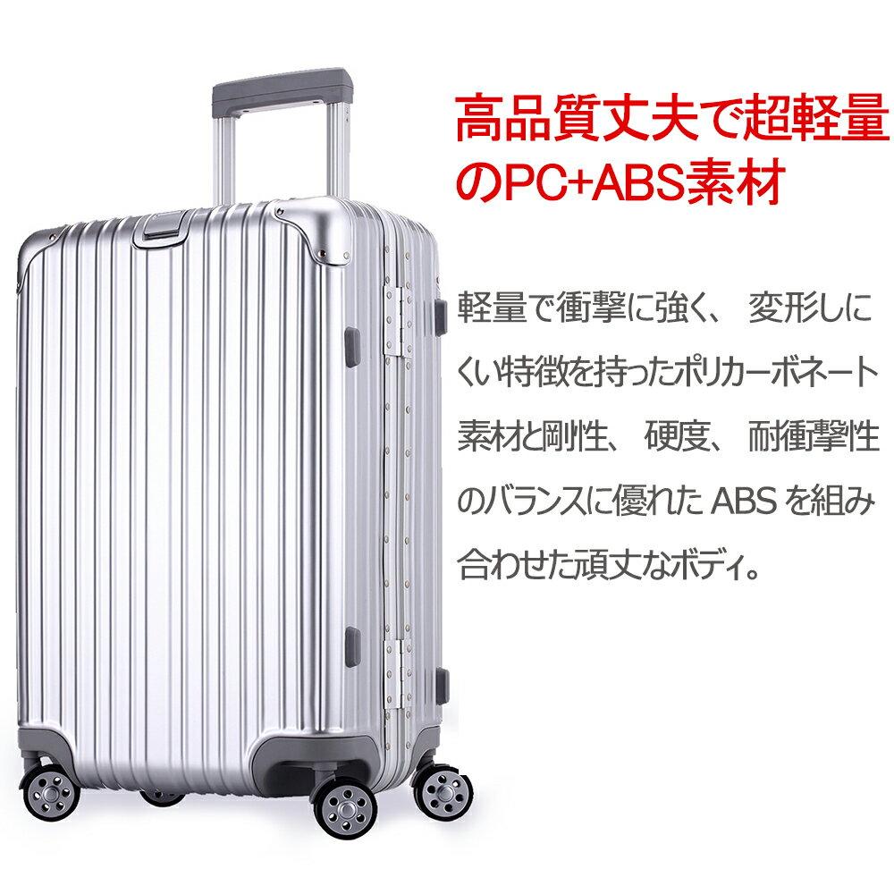 スーツケースキャリーケースキャリーバッグ9049-sサイズ機内持ち込みTSAロック8輪ダブルキャスター頑丈静音小型フレームタイプシンプルおしゃれブラックシルバーローズゴールド旅行ビジネス1泊3泊2泊3日1年保証Uniwalker