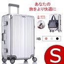 UniwalkerスーツケースキャリーバッグアルミフレームABS+PC超軽量TSAロック機内持込可ベルトフック付き旅行